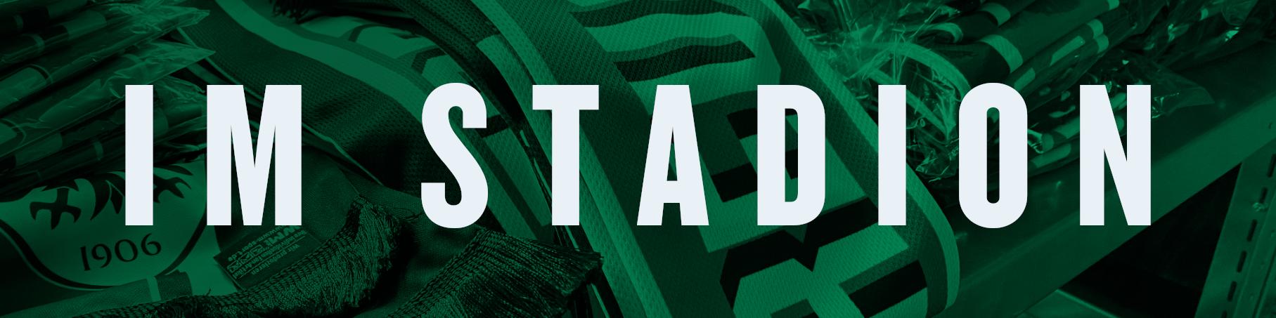 shop_header_STADION.png